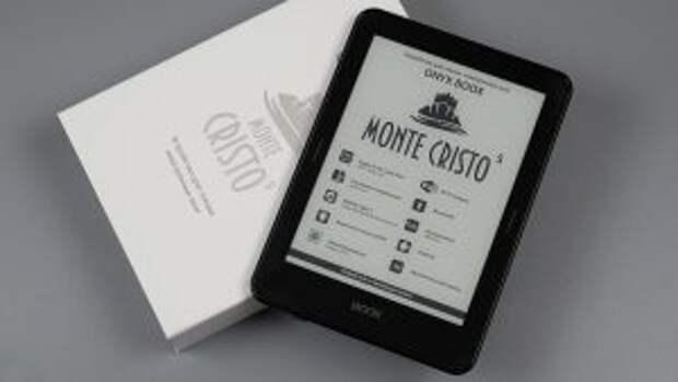 Особенности электронных книг ONYX