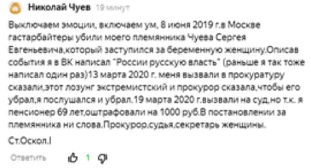Скриншот. Яндекс