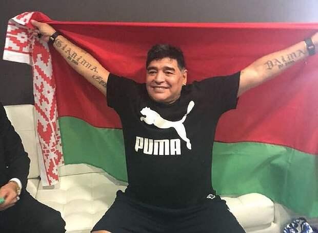 Марадона поднимает белорусский футбол