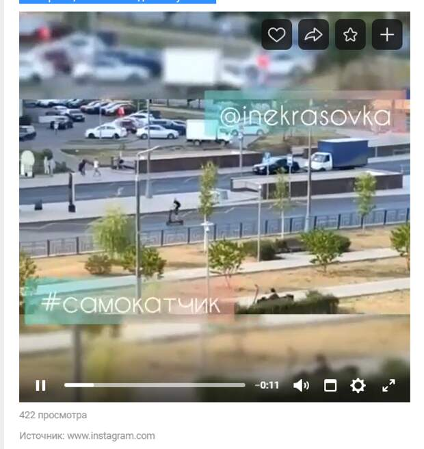 Мужчина на электросамокате гнал по проезжей части на проспекте Защитников Москвы