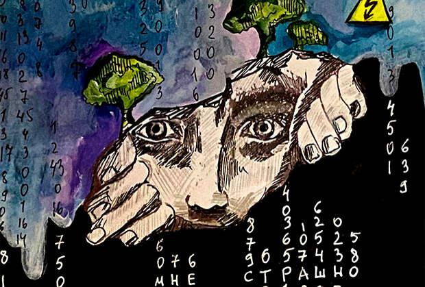 «Я видела существ из параллельной реальности». Как живут россияне с шизофренией