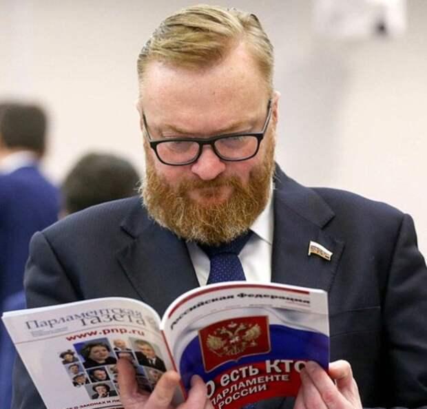 QR-коды для визита в соцучреждения и травля депутата: итоги среды в Ростове