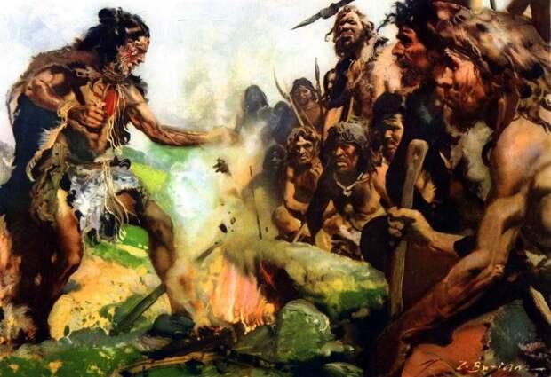 Древнейшие укротители огня