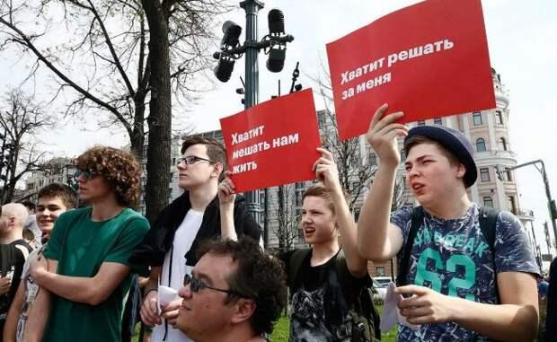 Рашка вместо России: Хипстеры рвутся вовласть