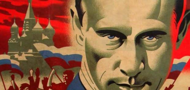 Россия подозревается… во всём