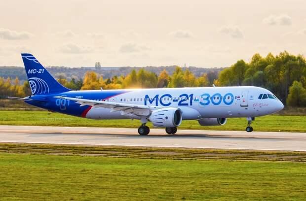Западные эксперты отметили перспективность российского авиалайнера МС-21-300