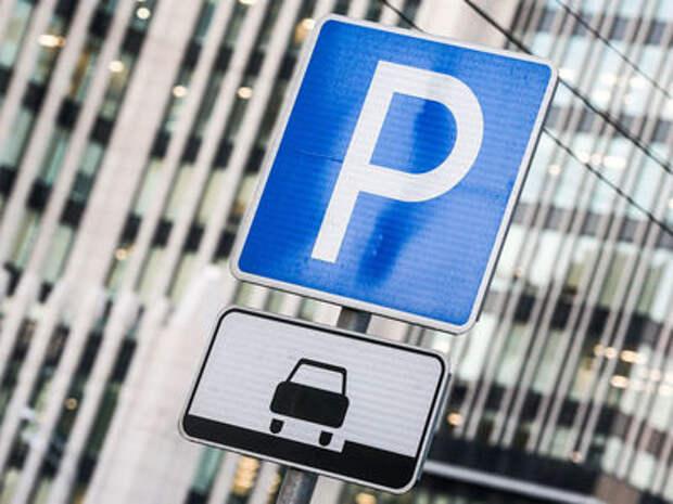 Всех сдадут: МВД передаст данные автовладельцев парковщикам
