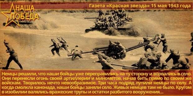 Военная хитрость в истории