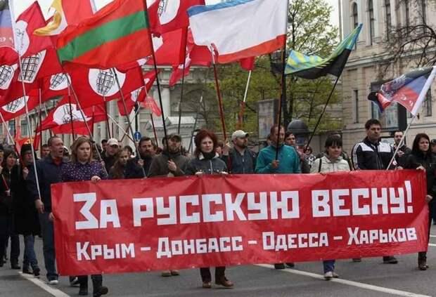 Одесса и Харьков ждут Россию: план «Большой Новороссии» не остановился на Донбассе