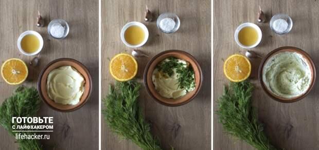 Ароматное сливочное масло с травами: укроп