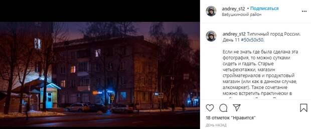 Фото дня: Енисейская в огнях ночного города