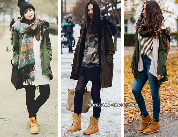 С чем носить тимберленды женские и мужские