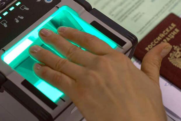 Власти нашли способ заставить россиян сдавать биометрию