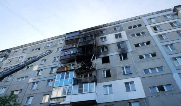 Дом построят для пострадавших при взрыве наКраснодонцев