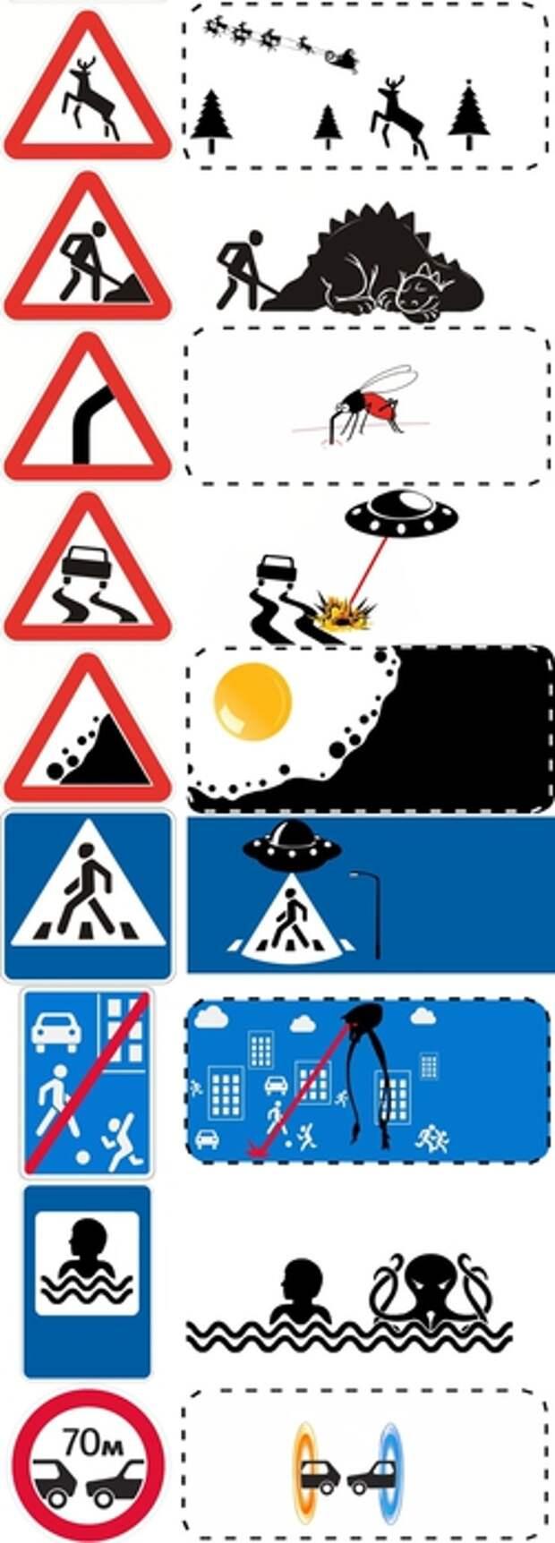 тайна дорожных знаков раскрыта/1354381911_picdump_catsmob_dot_com_02098_060 (251x700, 115Kb)