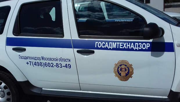Около 800 нарушений устранили в ходе противопожарных рейдов в Подмосковье