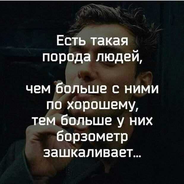 Народ не помнящий своей истории не имеет будущего..