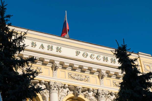 Банк России повысил ключевую ставку пятый раз подряд