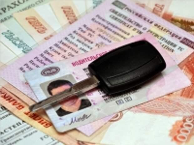 ПРАВО.RU: Водителей предложили лишать прав за три нарушения ПДД