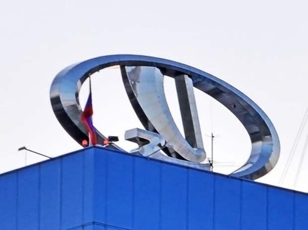 АВТОВАЗ сообщил о повышении цен на Lada