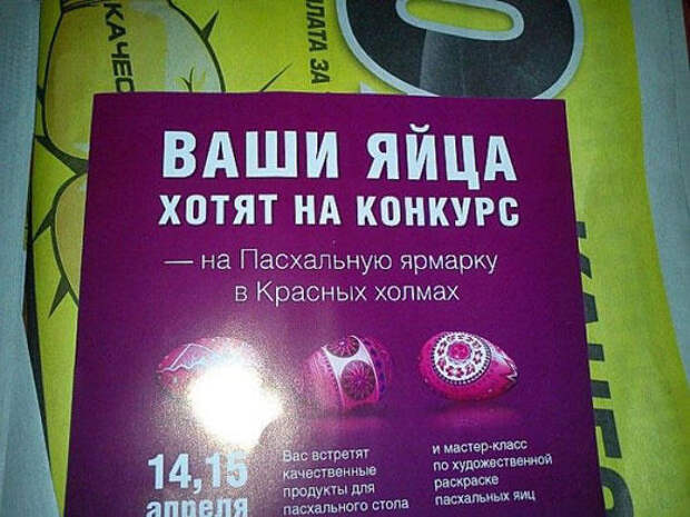 http://img.lady.ru/data/aphoto/c/d/1/56992/main/3ef5e92201eaa306226f136b9318a05f.jpg