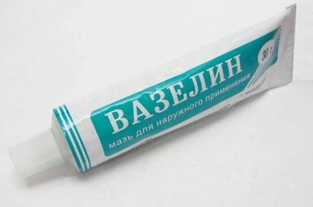 Обычный вазелин: 8 рецептов лечения тяжелых болезней. Дешево, но как эффективно! Тюбик должен быть в доме  обязательно