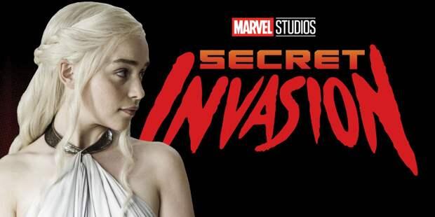Эмилию Кларк утвердили на роль в сериале от Marvel