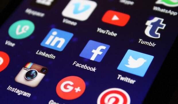 TagilCity.ru стало самым цитируемым всоцсетях СМИ вНижнем Тагиле вапреле 2021 года