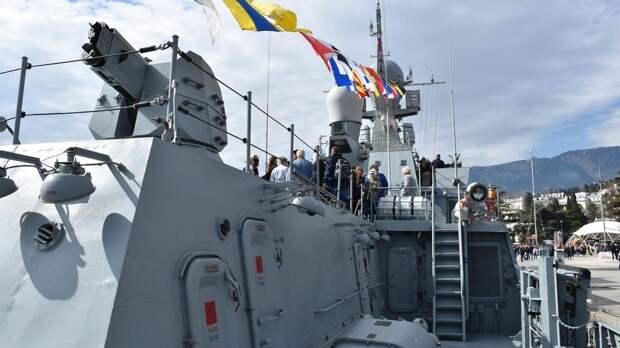 В Ялту зашел военный корабль «Вышний Волочек»
