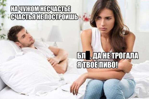 - Папа, а почему про одного человека говорят, что он достиг чего-то, а про другого - добился?...