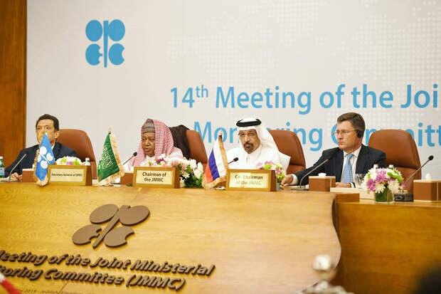 ОПЕК готовится к падению цен на нефть ниже $10 за баррель