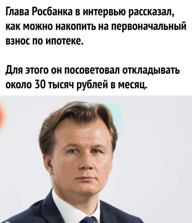 Все ж миллионеры Юмор, Деньги, Картинка с текстом