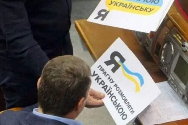 """Украинизация – «перейдет ли """"Квартал 95"""" на украинский язык?»"""