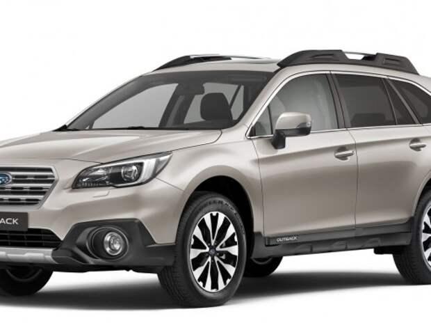 Subaru летом начнет продажи нового поколения Outback в России и Белоруссии
