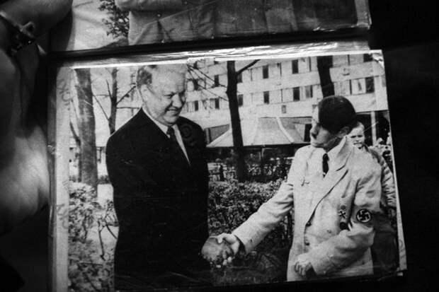 Письмо Адольфа Гитлера Борису Ельцину из преисподней