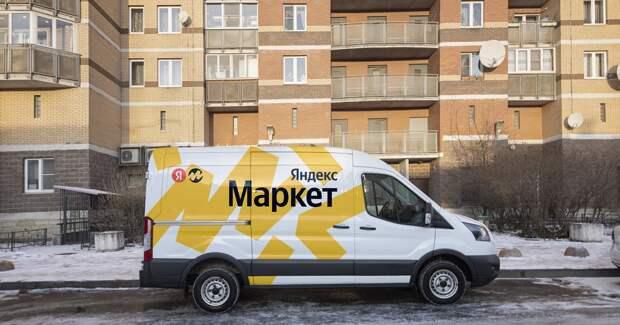 Инвестиции в «Маркет» и FoodTech увеличили убытки «Яндекса»