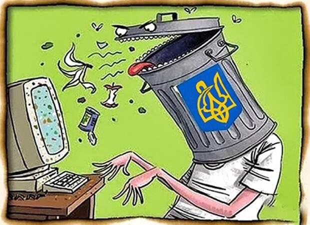 Украина-2021: обвинения с расчетом на западных обывателей