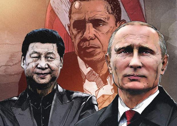 Владимир Путин, Барак Обама, Си Цзиньпин, рисунок, Китай, мировая экономическая война|Фото: mtdata.ru