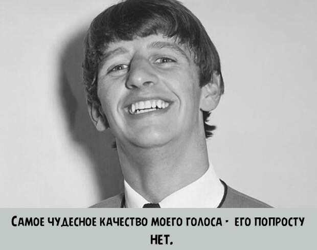 The Beatles: 10 лучших цитат барабанщика группы – Ринго Старра