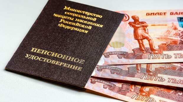 Пенсия россиян увеличится на 10-15% – уже подписан документ