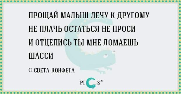 porowki03