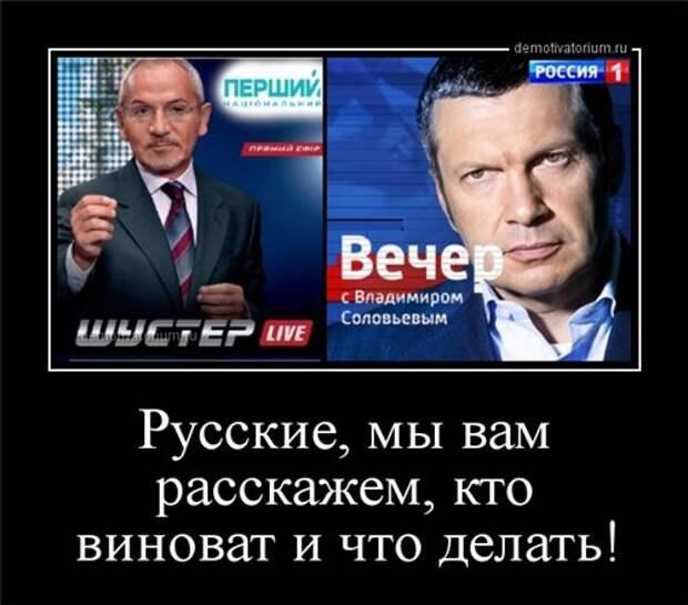 Смогут ли русские и украинцы прорвать сионо-либеральную информационную блокаду?