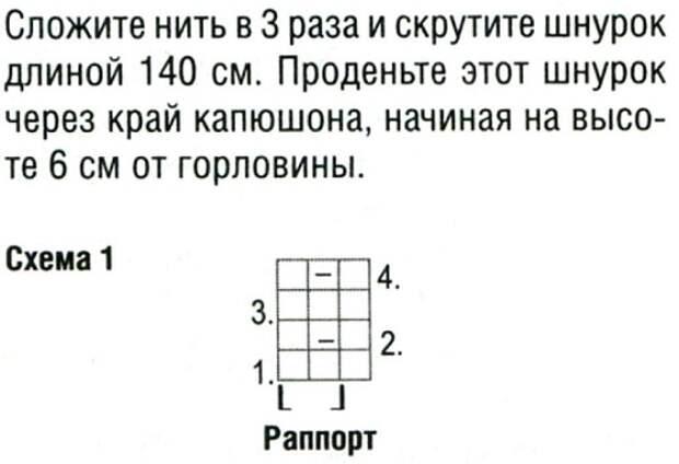 4426349_l9 (554x379, 46Kb)