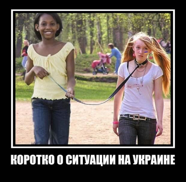 Мнение киевлянки о русских