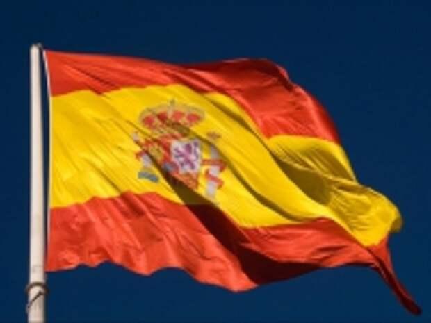 ПРАВО.RU: Испанский суд отозвал ордер на арест депутата Резника