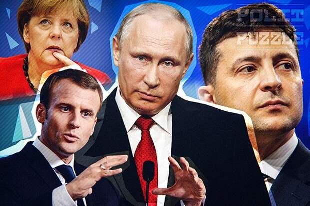 Шейнин объяснил, почему сорвались переговоры Путина, Меркель и Макрона без Зеленского
