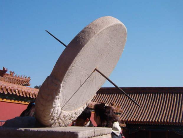 Beijing_sundial