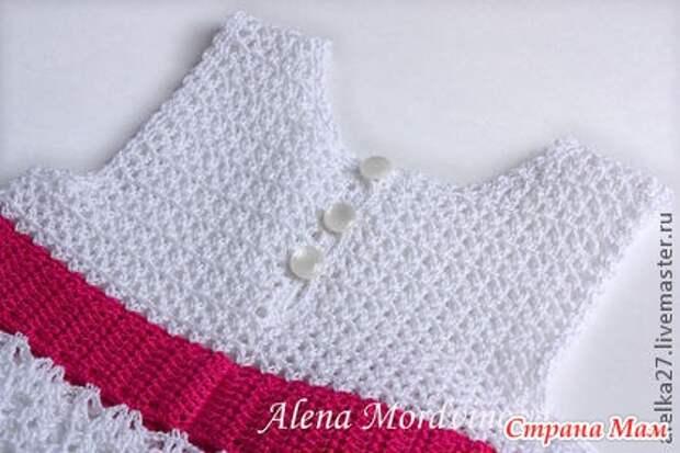 Белое платье с розой