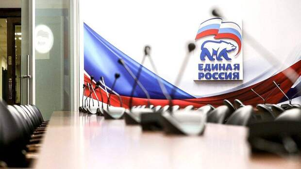 Правительство поддержало законопроект «Единой России» о защите минимального дохода граждан