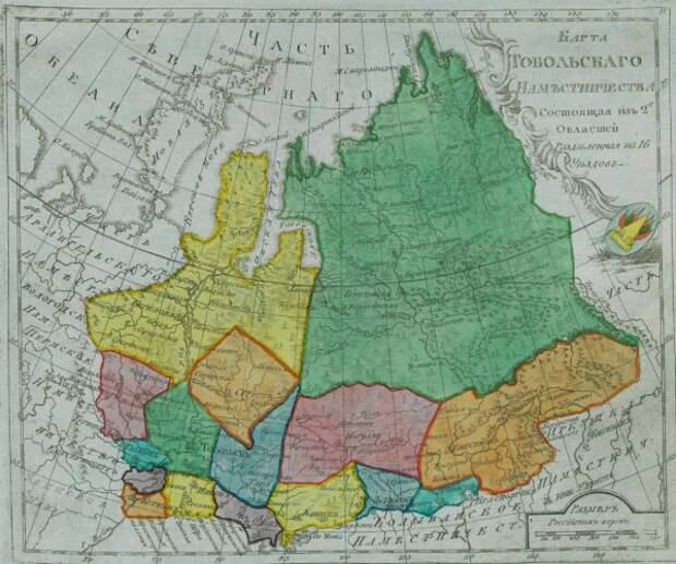 Следы древней сибирской цивилизации
